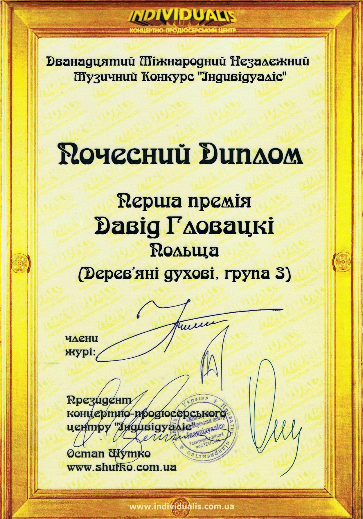Dyplom_Dawid_Glowacki_2_www