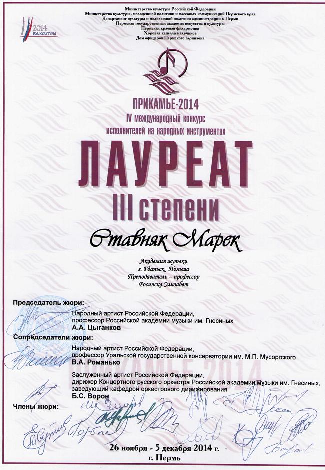 Dyplom_Marek_Stawniak_www