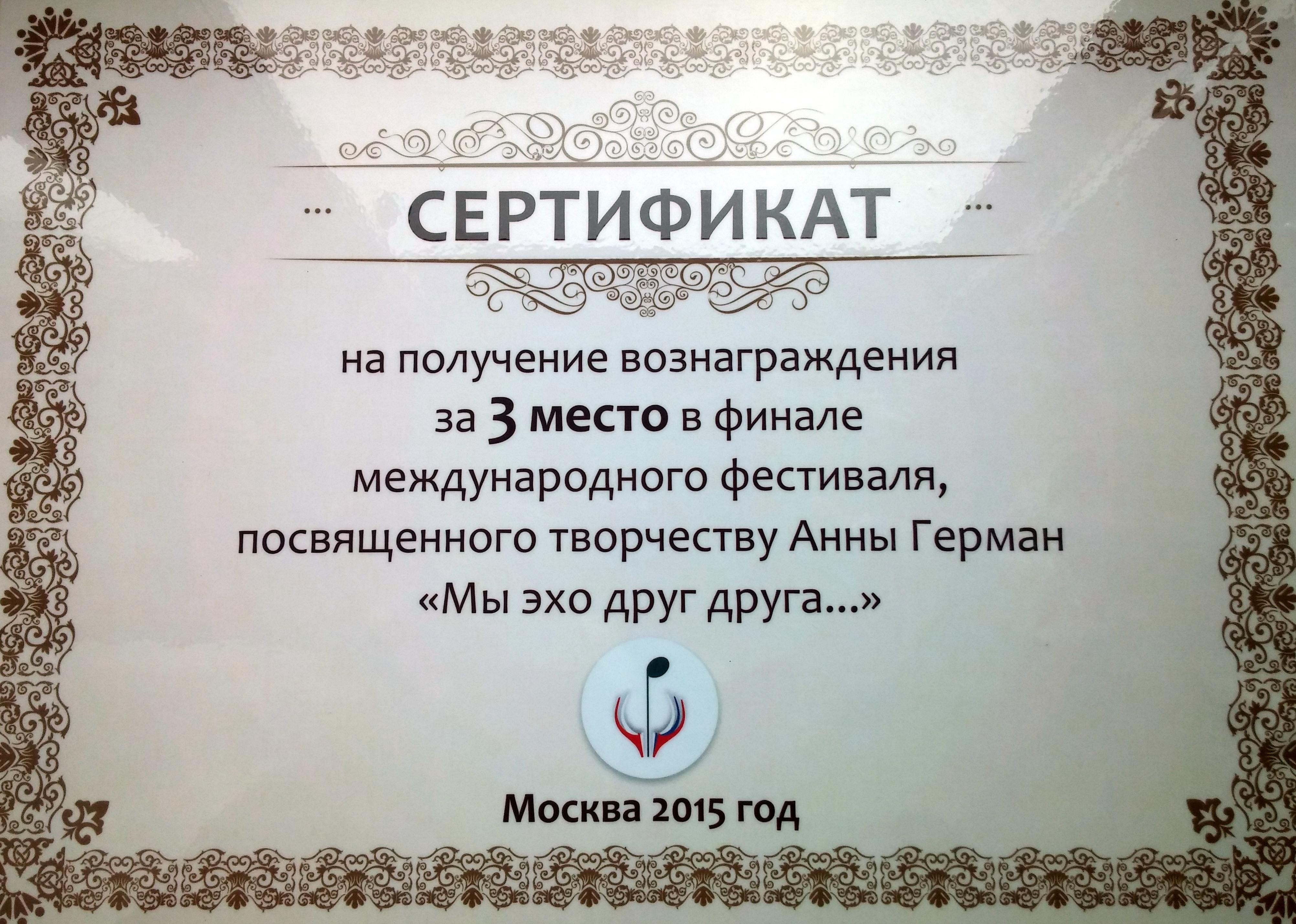 Simińska_Anastazja_dyplom