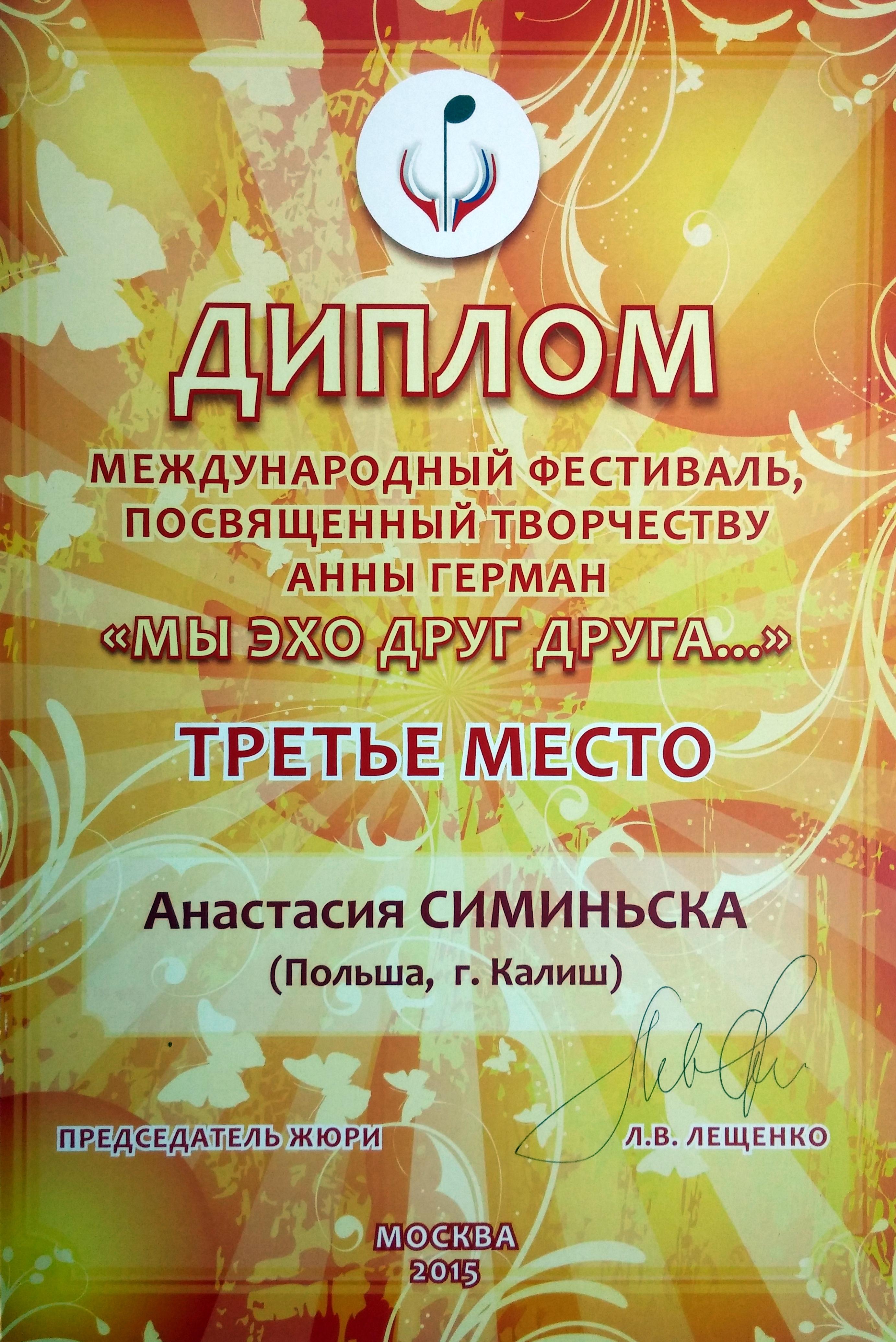 Simińska_Anastazja_dyplom1