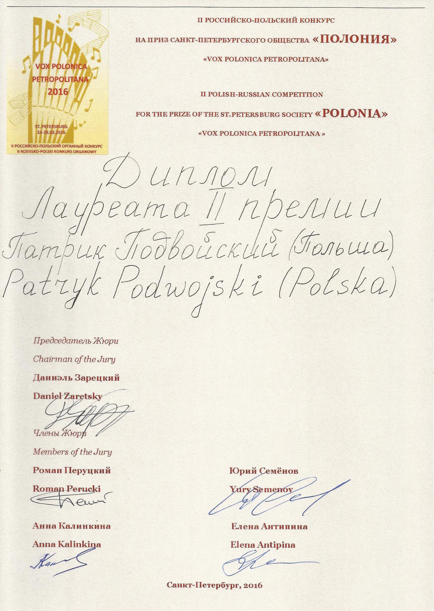 Patryk_Podwojski_II miejsce_Rosja_2016_dyplom