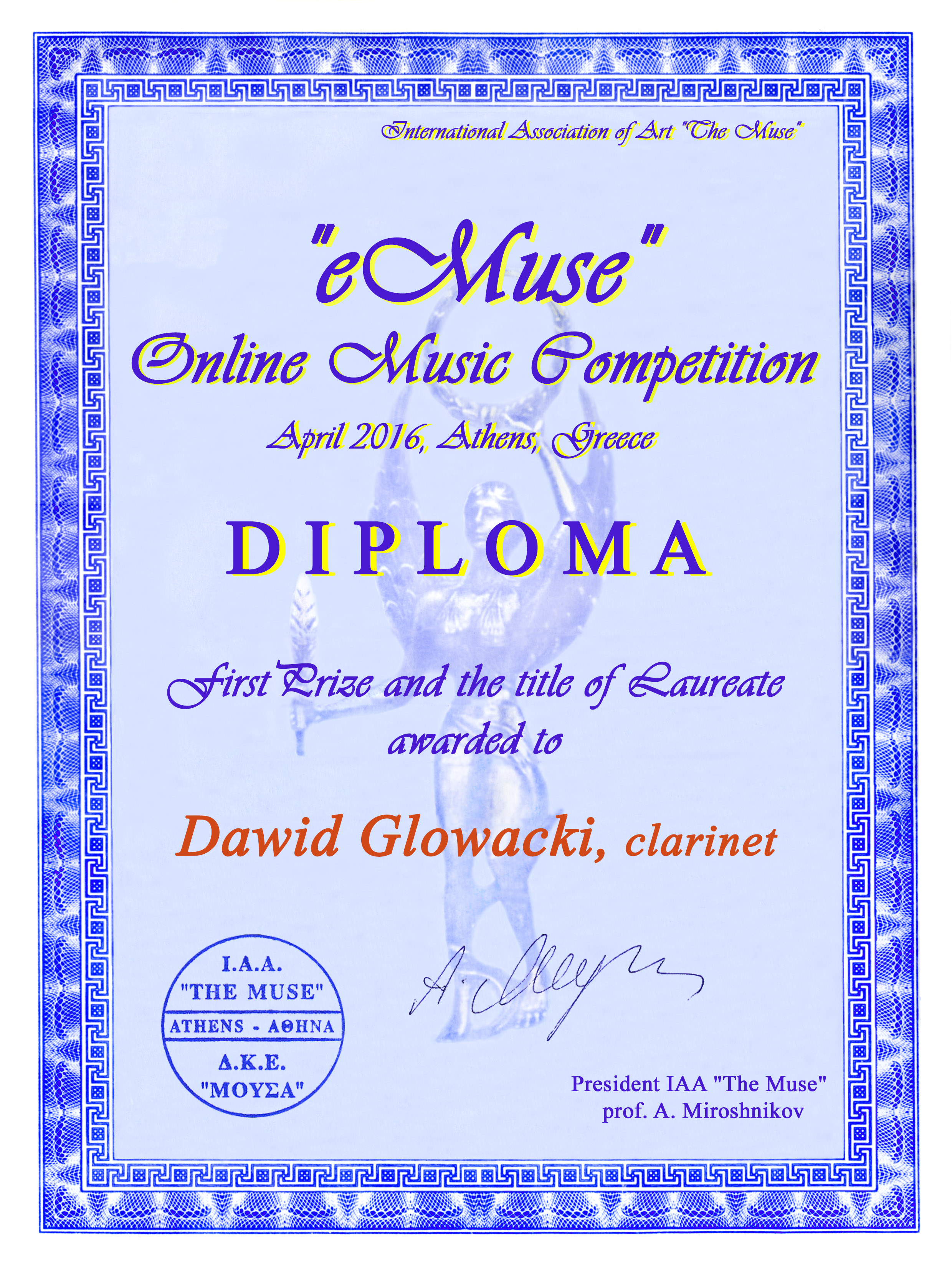 eMuse_I miejsce_Dawid Głowacki