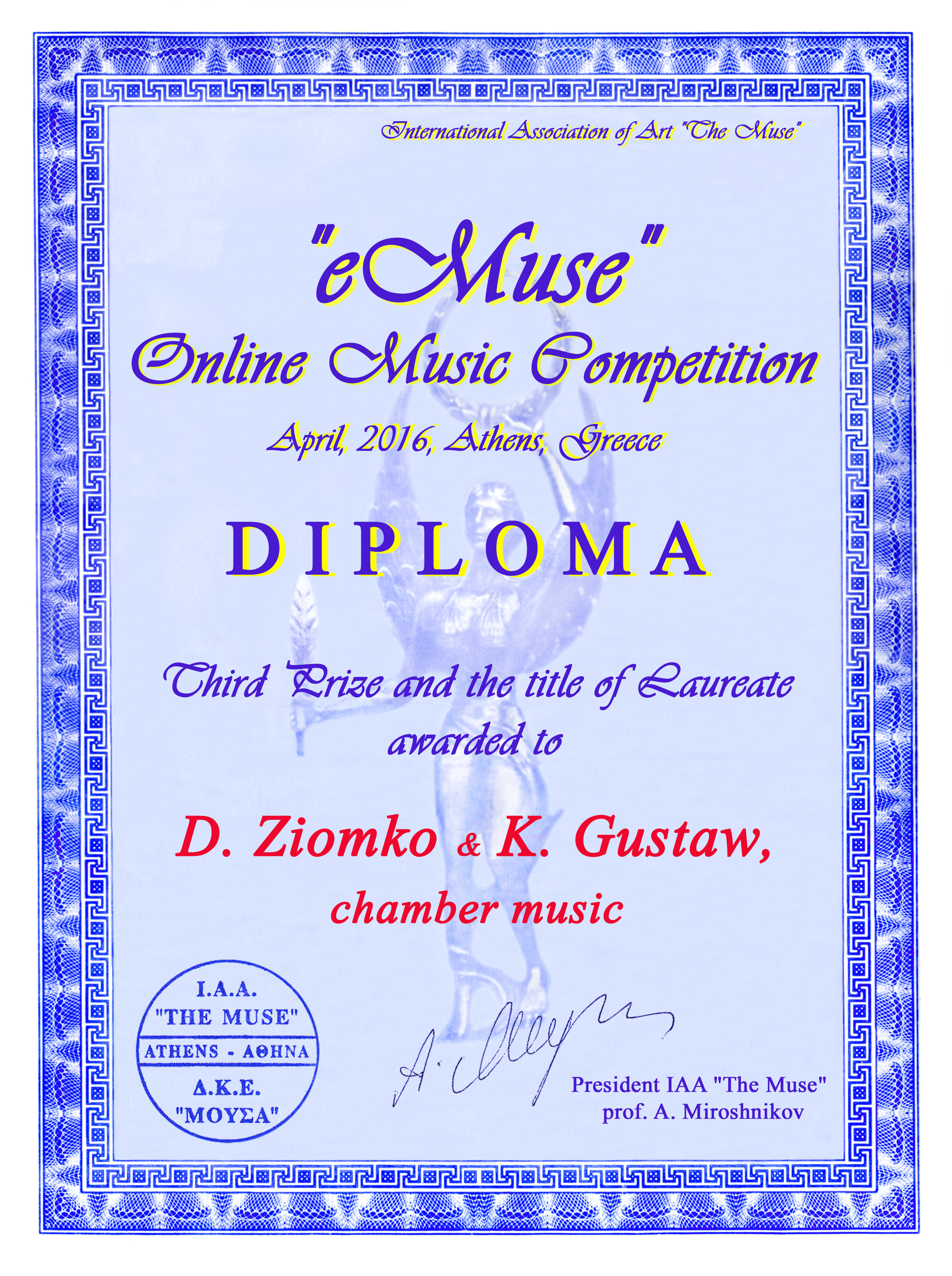 eMuse_III nagroda_D. Ziomko-K.Gustaw